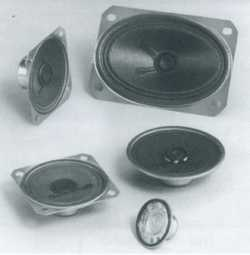 Intervox General Purpose Square Metal Frame Speakers image